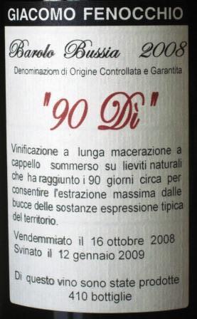 90 Di label