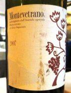 montevetrano-2